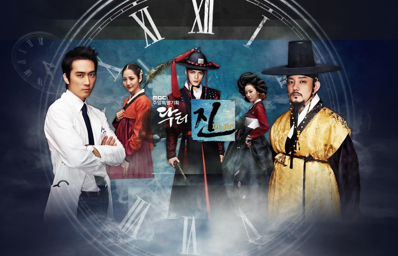 Time Slip, Dr. Jin [review] | Red watches TV