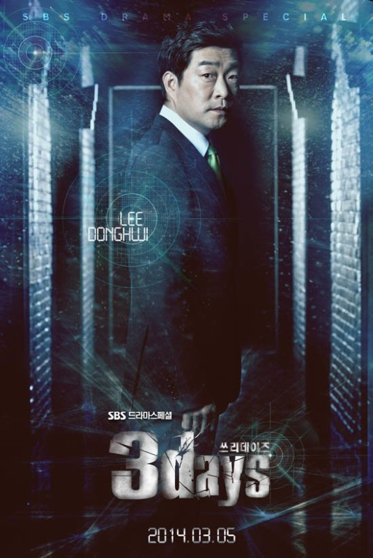 character-posters-for-the-upcoming-Korean-drama-quot-Three-Days-quot_25