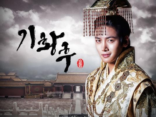 ji chang wook poster for empress ki