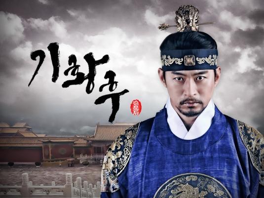 joo jin mo for empress ki