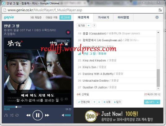 kings face ost p1